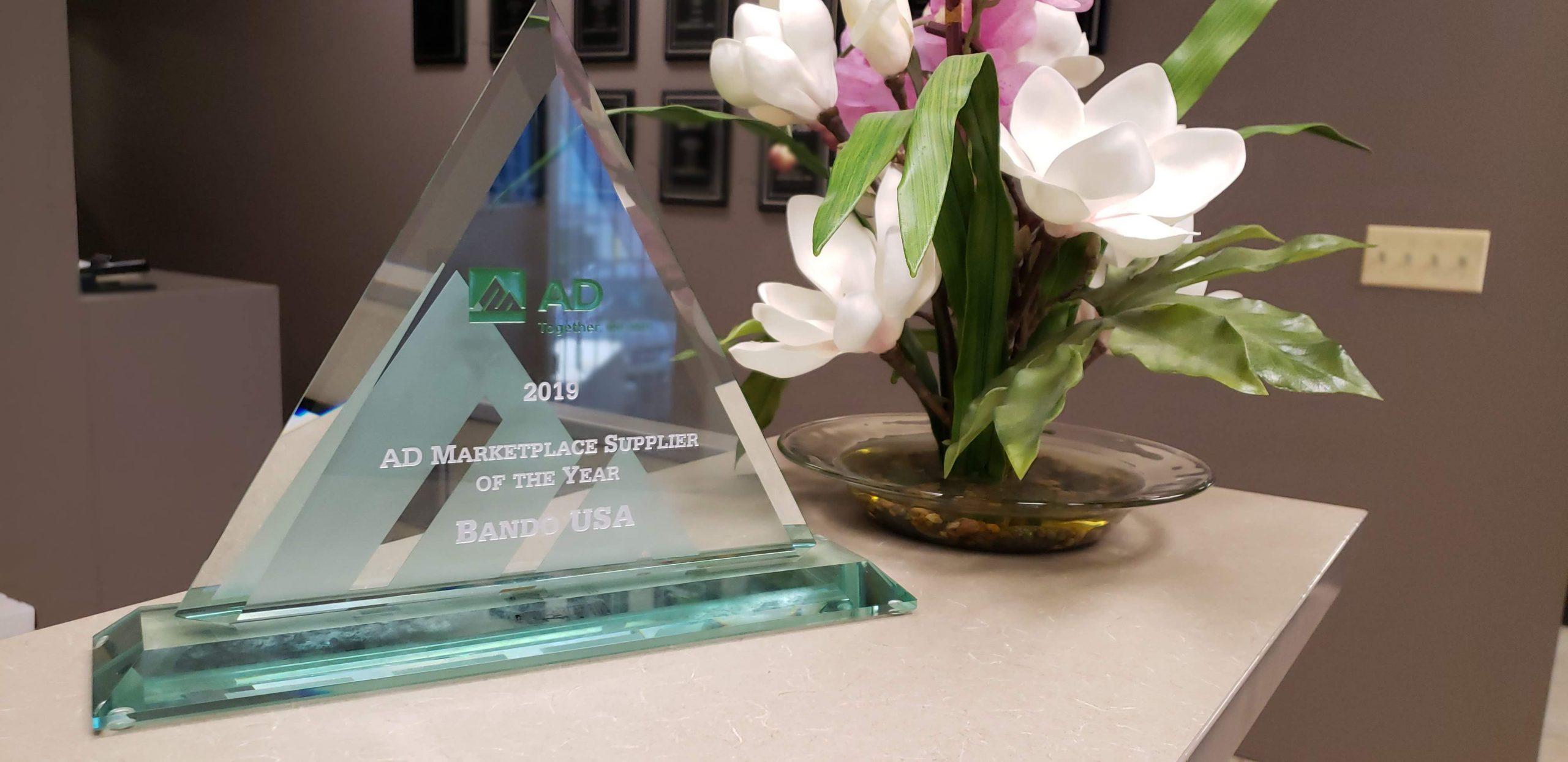 SOTY Award